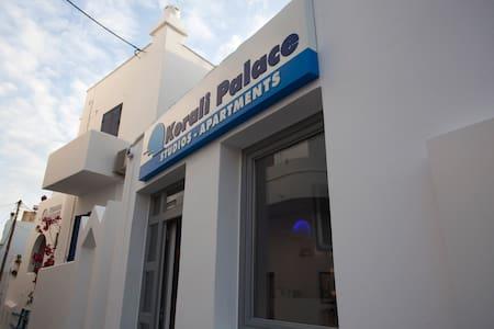 Korali Palace Studios Naxos Greece