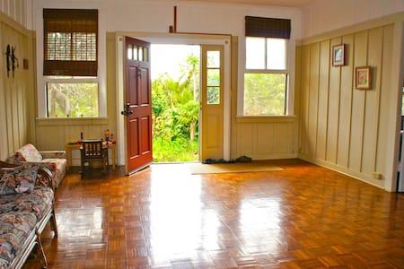 Haiku Guesthouse #BBPH2013/0003