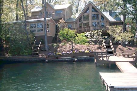 Rustic Elegance on Lake Burton in NE GA Mountains - House