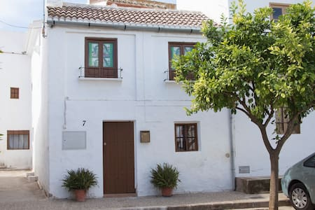 CHARMING HOUSE IN ANTEQUERA, MALAGA - Maison