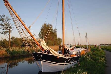 Classic Sailing Clipper  - Hajó