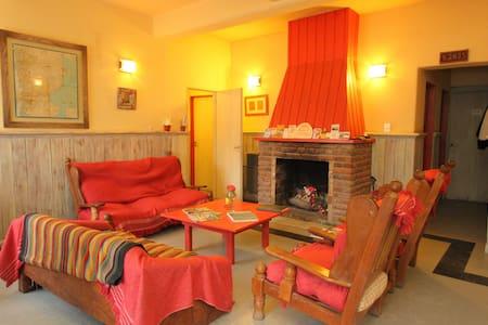 Single or twin room - Villa la Angostura - Apartment