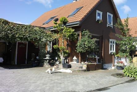 Cosy Basement-apartment in Hundvåg / Stavanger - 斯塔万格(Stavanger) - 公寓