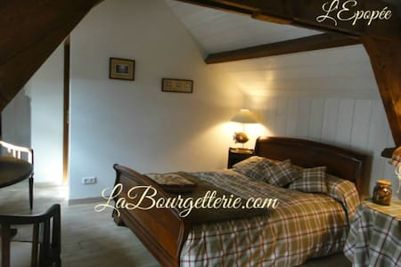 NORMANDIE - BED AND BREAKFAST  - Bed & Breakfast