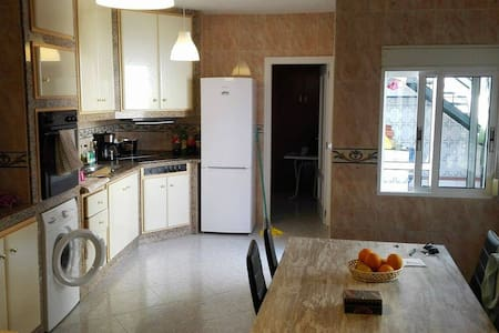 Casa Bonita Badajoz Centro - Dům