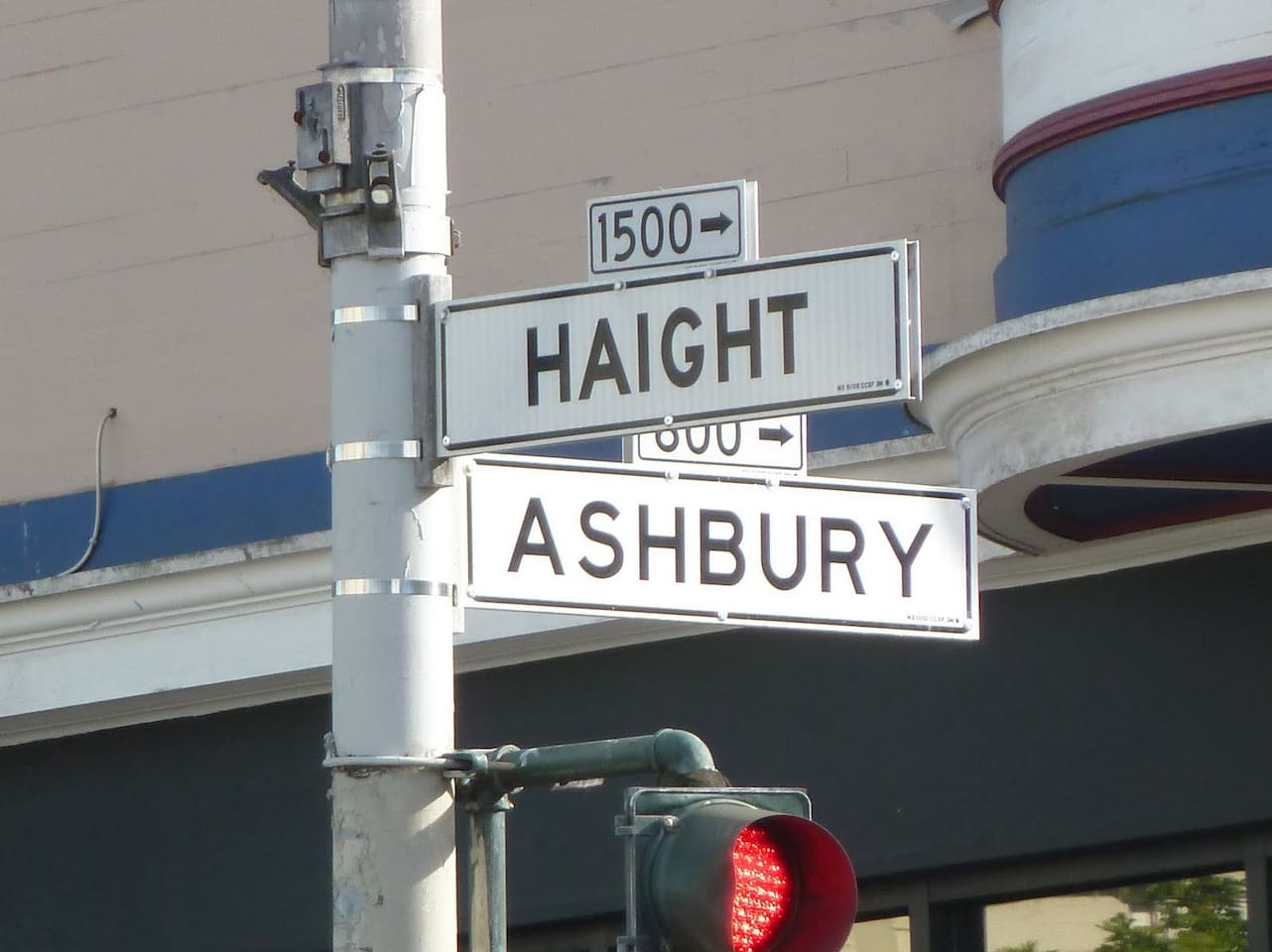 Haight Ashbury Experience Room 3