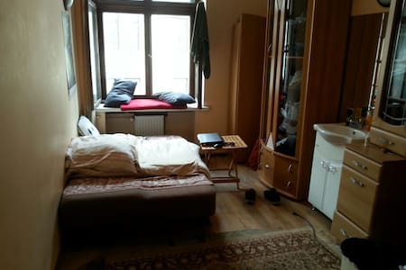 Lovely place in our lovely city (Rynek) - Wrocław - Apartment