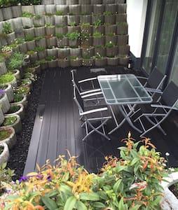 Wohnung in ruhiger Lage mit schöner Terrasse - Oberteuringen - Apartamento