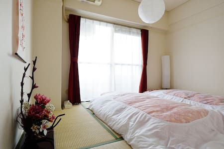 Japanese style/3 min Station/4 access/Osaka castle - Apartment
