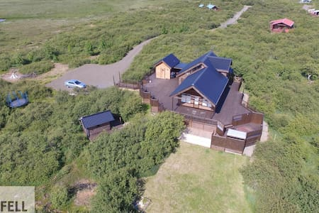 Private Luxury Villa - Munaðarnes