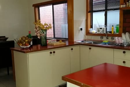 Private Room, 20minutes from City Centre! - Coburg North - House