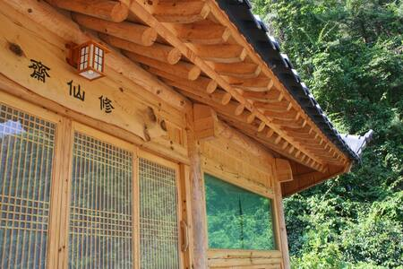 "A day in the Korean-style house ""Suseonjae"" . - 삼척시 - Casa"