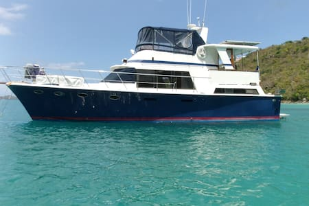 Grenada Luxurious Charter X 2 - St Georges