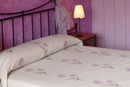 """Lila"", Yoga & Relax - Bed & Breakfast"