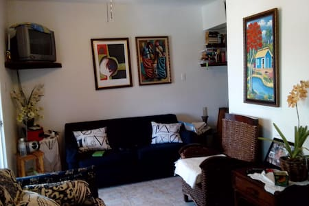 Awesome view, Intimate 2 bdrs apt Samana DR. - Apartment