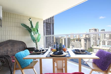 Central View Lanai Kitchen Sleeps 4 - Honolulu - Appartement