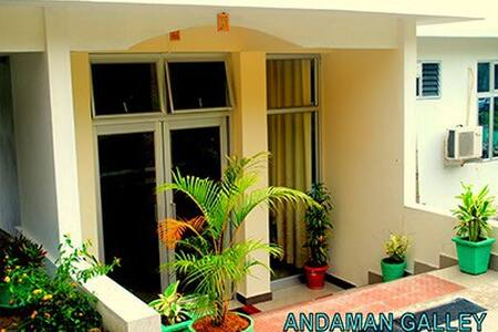 Andaman Galley - Bed and Breakfast - Oda + Kahvaltı