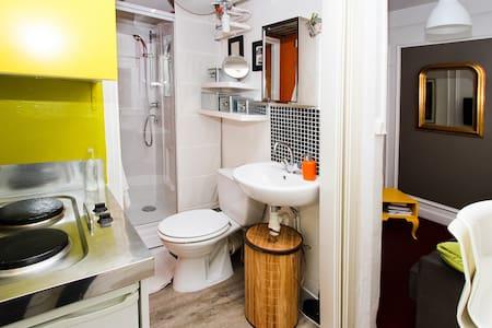 STUDIO BETWEEN GARDENS AND HISTORY - Paris - Apartment