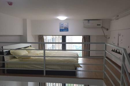 房山长阳地铁站旁loft文艺时尚简约家庭房 - Beijing - Apartment
