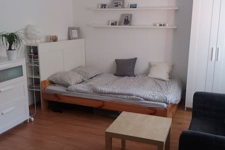 Cozy studio apartment near the city center - Bratislava - Wohnung