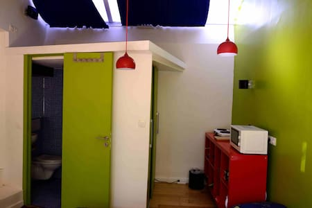 Room and garden in the Paris Nord 4 - Saint-Denis - Wohnung