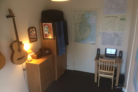 Zone 2. Double Room. Shared flat. Archway - London - Apartment