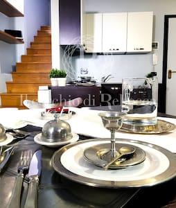 Cerchio di Rebecca:Casa Benedetti I - Spoleto - Apartment