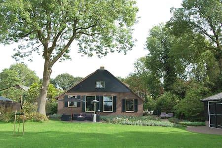 Jacuzzi Villa near Amsterdam - Eemnes - Villa