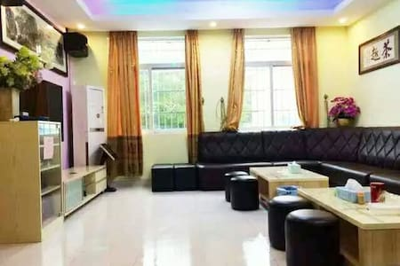 碧水新邨阳光度假屋 - Guangzhou - Vila