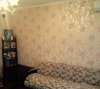 Clean and comfortable room - Kramators'k - Appartement