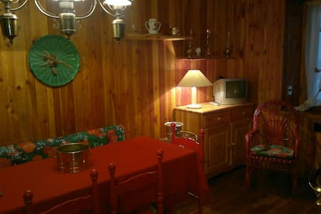 Terminillo  in residence - Pian De' Valli - Apartemen