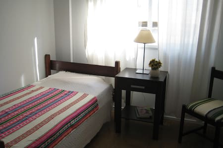 Comfortable Private Room-Business Travel- Friendly - Pis