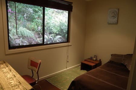 cosy room in the mountains - Kalorama - Haus