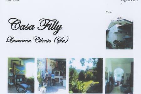 Casa per la tranquillita' - Villa