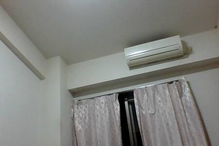 koedokawagoe - Kawagoe - Apartment