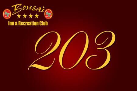 Bonsai Inn - Room 203 - Penzion (B&B)
