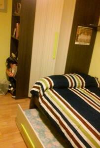 Amplia habitacion en zona tranquila - Appartamento