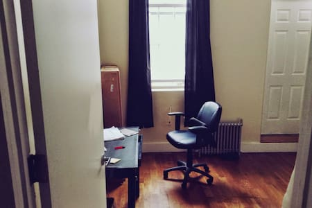 Away from the street, and surrounded by a non-residential parking  area, the room   provides exceptional quietude,  and easy access t both Manhattan and Brooklyn. 0.2  miles to from the G train,  0.5 miles to  the J and the M . Has a small backyard