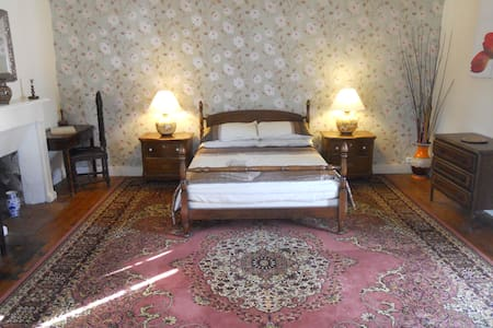 The Old Bakery B&B (Armorique) - Châteauneuf-du-Faou - Bed & Breakfast