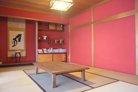 Cozy traditional Japanese house with parking,wi-fi - Kanazawa-shi - House