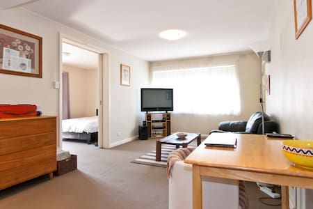 Private room + courtyard in Malvern - Malvern - Apartment