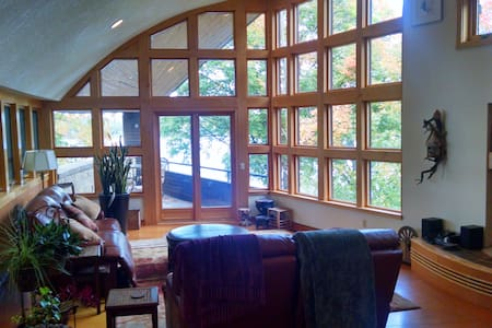Stunning Lakeside Family/Executive Home - Wayzata