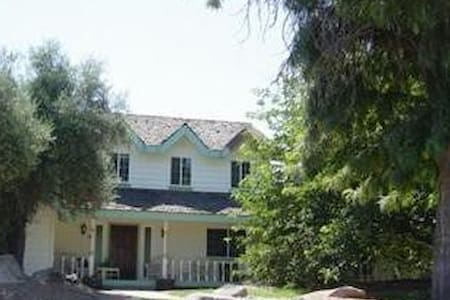 Charming Studio close to Yosemite - Appartement