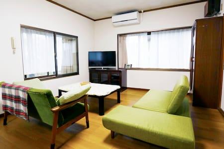 Oarai House - Entire place - Ōarai-machi - House