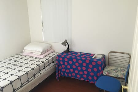 Cozy, Comfy and safe Nest Near College, freeway - Maison
