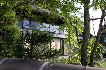 Akima Orchard - Casa