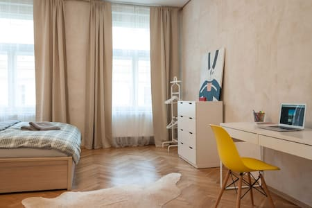 New, Cozy and Fresh! Live among the locals (#2L) - Apartment