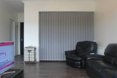 KUTAISI LUX APARTMENTS - Lägenhet