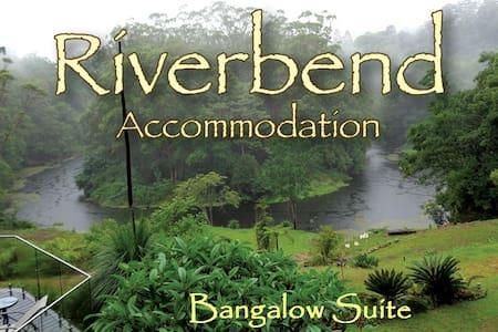 Riverbend - Bangalow Suite - Wilsons Creek - Lägenhet