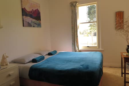 Countryside Retreat - Room - Introductory Pricing - Muriwai - House